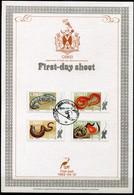Ciskei Mi# 57-60 First Day Sheet - Fauna Fish Bait - Bophuthatswana