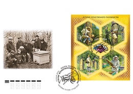RUSSIA 2018 2338-2341 Russian Beekeeping History. Insects. Bees. Fauna (POST OFFICE: Moscow) - Api