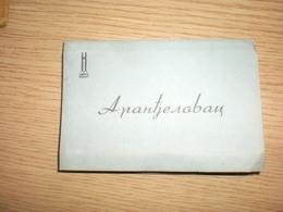 Arandjelovac 12 Pieces - Serbia