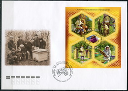 RUSSIA 2018 2338-2341 Russian Beekeeping History. Insects. Bees. Fauna (POST OFFICE: ST. PETERSBURG) - Api