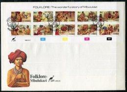 Ciskei Mi# 131-40 FDC - Folklore - Bophuthatswana
