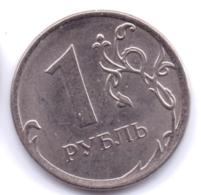 RUSSIA 2014: 1 Ruble, Y# 833a - Russia