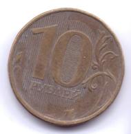 RUSSIA 2012: 10 Rubles, Y# 998 - Russia