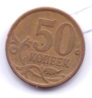 RUSSIA 2007: 50 Kopecks, Y# 603a - Russia