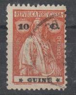 GUINE CE AFINSA 152b - USADO - Portuguese Guinea