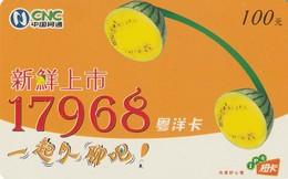 CHINA. Earth Communications (Orange). 2006-06-30. DO3002(4-4)100. (1163). - China