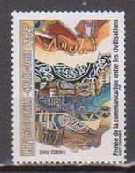 NOUVELLE CALEDONIE         N° YVERT  :   848               NEUF SANS  CHARNIERES - New Caledonia