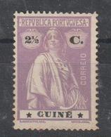 GUINE CE AFINSA 148 - NOVO SEM GOMA - Portuguese Guinea
