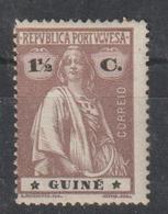 GUINE CE AFINSA 146 - NOVO COM CHARNEIRA - Portuguese Guinea