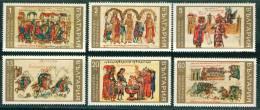 1982 Bulgaria 1969 Manasses Chronicle ** MNH /TSAR SIMEON IN CONSTANTINOPLE TURKEY/ Chronik Von Konstantin Manassie (II) - Turkije