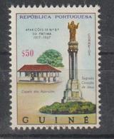 GUINE CE AFINSA 322 - NOVO COM CHARNEIRA - Portuguese Guinea