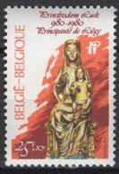 Belgique: 1980 :  COB N° 1989 **, MNH. - Ungebraucht