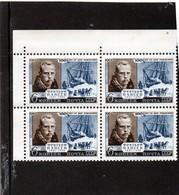 CG39 - 1961 Russia - Fridtjof Nansen - Esploratore - Polar Explorers & Famous People