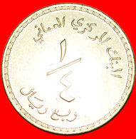 · DAGGERS: OMAN ★ 1/4 RIAL 1400 1980 MINT LUSTER! LOW START ★ NO RESERVE! - Oman