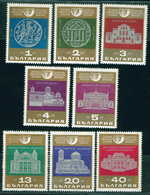 "1970 Bulgaria 1969 Sofia Through Ages ** MNH /EMBLEM - STAMPS EXHIBITION "" SOFIA 69 "" /Geschichte Sofias - Philatelic Exhibitions"