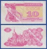 UKRAINE UKRAINA 10 KARBOVANTSIV 1991 LIBYD And CATHEDRAL OF St.SOPHIA IN KIEV - Oekraïne