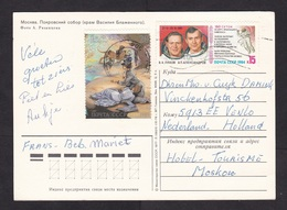 Soviet Union USSR: PPC Picture Postcard To Netherlands, 1984, 2 Stamps, Astronaut, Space, Painting, Art (minor Damage) - 1923-1991 URSS