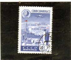 CG39 - 1959 Russia - Anno Int. Geofisica - Stazione Ricerche E Pinguino Imperatore - International Geophysical Year