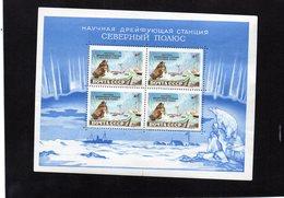 CG39 - 1958 Russia - Missione Scientifica Al Polo Nord - Arctic Expeditions