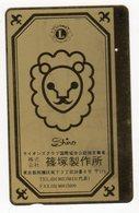 JAPON TELECARTE LION'S CLUB - Telefoonkaarten