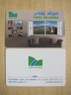 Kfar Giladi, Israel - Cartes D'hotel