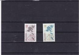 ILES FEROE : Carta Des Iles  : Y&T : 369**370** - Faroe Islands
