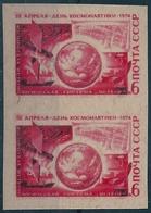 B7306 Russia USSR Space Satellite Science Meteorology Pair Colour Proof - Climate & Meteorology