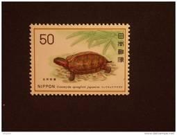 Japan Japon Nippon 1976 Tortue Schildpad Yv 1181 MNH ** - Ungebraucht