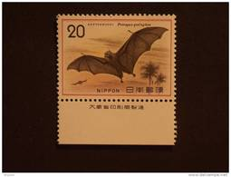 Japan Japon Nippon 1974-75 Chauve-souris Vleermuis Bord De Feuille Yv 1136 MNH ** - 1926-89 Emperador Hirohito (Era Showa)