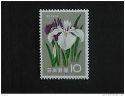 Japan Japon Nippon 1961 Fleurs Bloemen Iris Blanc Yv 669 MNH ** - Unused Stamps