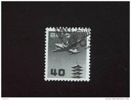 Japan Japon Nippon1952-62 Vliegtuig Avion Yv LP PA 26 O - Airmail