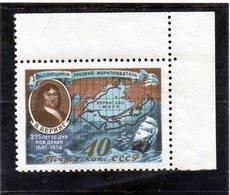 CG39 - 1957 Russia - Vitus Bering - Esploratore - Polar Explorers & Famous People