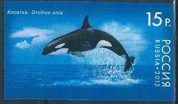 B7440 Russia Rossija Fauna Marine Life Whale Colour Proof - Balene