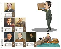 Ukraine 2020, Radio Inventor G. Marconi, Art, Sheetlet Of 6v - Ukraine