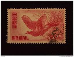 Japan Japon Nippon Fazanten Faisans Yv LP PA 9 O - Airmail
