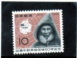 CG39 - 1960 Giappone - I° Giapponese Alla Spedizione Antartica - Polar Explorers & Famous People