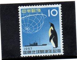 CG39 - 1957 Giappone -  Pinguino Imperatore - International Geophysical Year