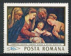 (CL 29 - P 6 - Lot 8) Roumanie * - Nativité - Religión