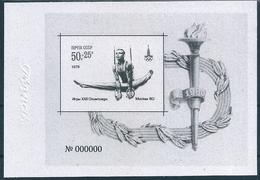 "B7454 Russia USSR Olympics Moscow Sport Gymnastics S/S Colour Proof ""GOZNAK"" - Verano 1980: Moscu"
