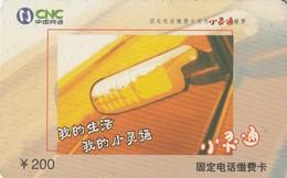 CHINA. Mobile Phone. 2004-12-31. JLT-TP-3-3(3-3). (1146). - China