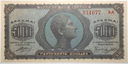 Grèce - 50000 Drachmai - 1944 - PICK 124 - NEUF - Grecia