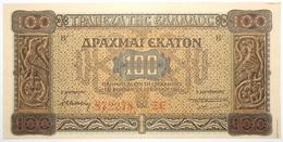 Grèce - 100 Drachmai - 1941 - PICK 116a.2 - SUP+ - Greece