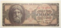 Grèce - 500000 Drachmai - 1944 - PICK 126a.1 - NEUF - Grèce