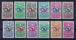 "Grandes Séries Pays Expression Françaises YT "" CCTA, 12 Valeurs "" 1960 Neuf** - Sonstige - Afrika"