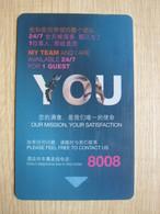 Novotel Beijing Peace - Cartes D'hotel