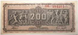 Grèce - 200000000 Drachmai - 1944 - PICK 131a.1 - SUP+ - Griechenland
