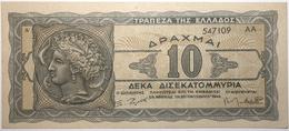 Grèce - 10000000000 Drachmai - 1944 - PICK 134b - SPL - Griechenland