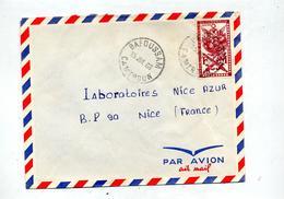 Lettre Cachet Bafoussam Sur Franchise Militaire Allegorie Cheval - Kamerun (1960-...)