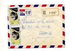 Lettre Recommandée ? Sur Luther King - Mauritania (1960-...)