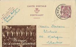 N° 709 UN TIRAGE  LOTERIE COLONIALE 65 C OBLITERATION  DENEE  25 V 16 - 17 1948 - Enteros Postales